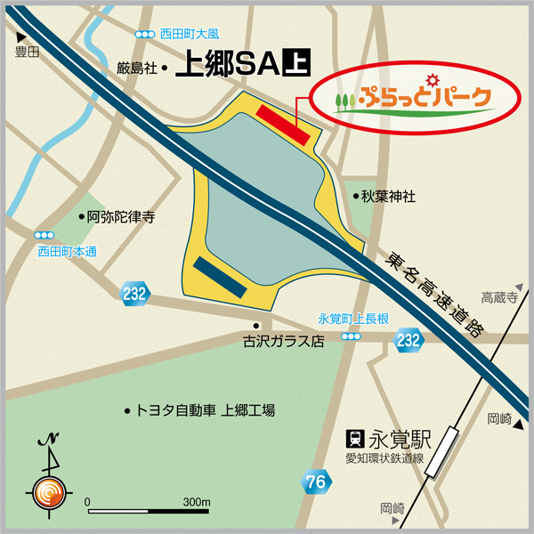 Sa 上郷