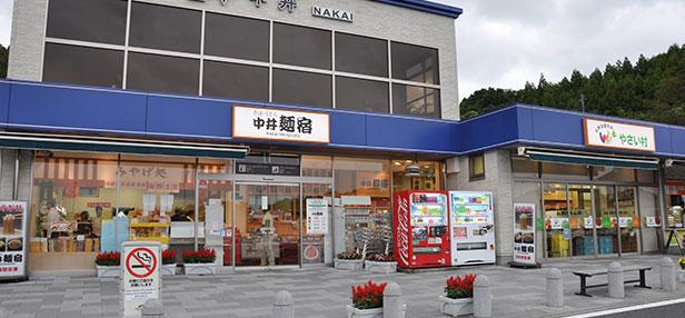 サービスエリア                中井PA(パーキングエリア)                上り                :東京方面