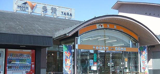 https://sapa.c-nexco.co.jp/Content/storage/img/SapaInfo_49.jpg