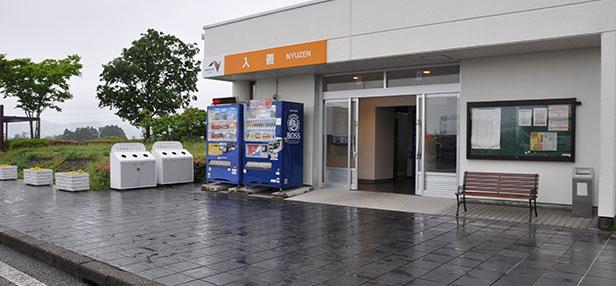 施設・サービス案内   入善PA(パーキングエリア)上り   サービスエリア・お買物   高速道路・高速情報はNEXCO 中日本