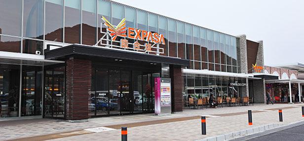 EXPASA談合坂下り | サービスエリア・お買物 | 高速道路・高速情報はNEXCO 中日本