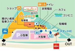 長野自動車道梓川サービスエリア上り線インフォメーション>
