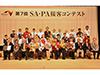 『第7回SA・PA接客コンテスト』結果発表~浜名湖SA菅谷仁美さんがグランプリ~