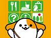 スマホ専用アプリ「SAPA情報検索」でサービスエリアガイドがもっと便利に!