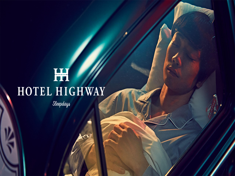 「HOTEL HIGHWAY」がE1東名EXPASA足柄上り線に期間限定オープン