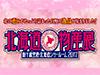 E1東名 海老名SA(上り)北海道物産展 新千歳空港 北海道ショールームを開催!