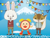 「めざましテレビ presents紙兎ロペ シーサイド商店街」開催!