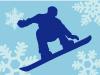 期間限定!スキーリフト引換券がSA・PAで購入できます!12/20~