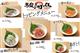 【駿河丸】トッピングメニュー&ミニ丼 スタート!