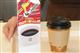 白山きりまんじゃろコーヒー(ドリップコーヒー)の販売を開始しました