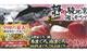 石原水産マリンステーション「静岡駿河湾海の幸フェア」開催!【3月27日(金)~29日(日)】