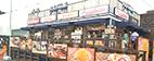 海老名SA(下り)「R.B.Foodiis Cube Plaza」がオープン!