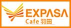 EXPASA Cafe オープン!
